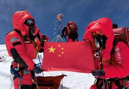 国家田径队组织登山精神宣讲交流活动