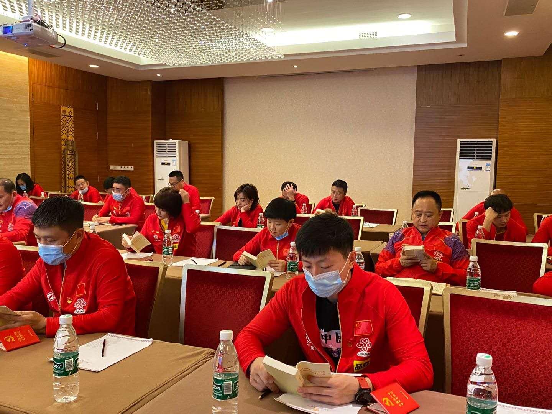 国家乒乓球队党支部传达学习习近平总书记重要讲话精神