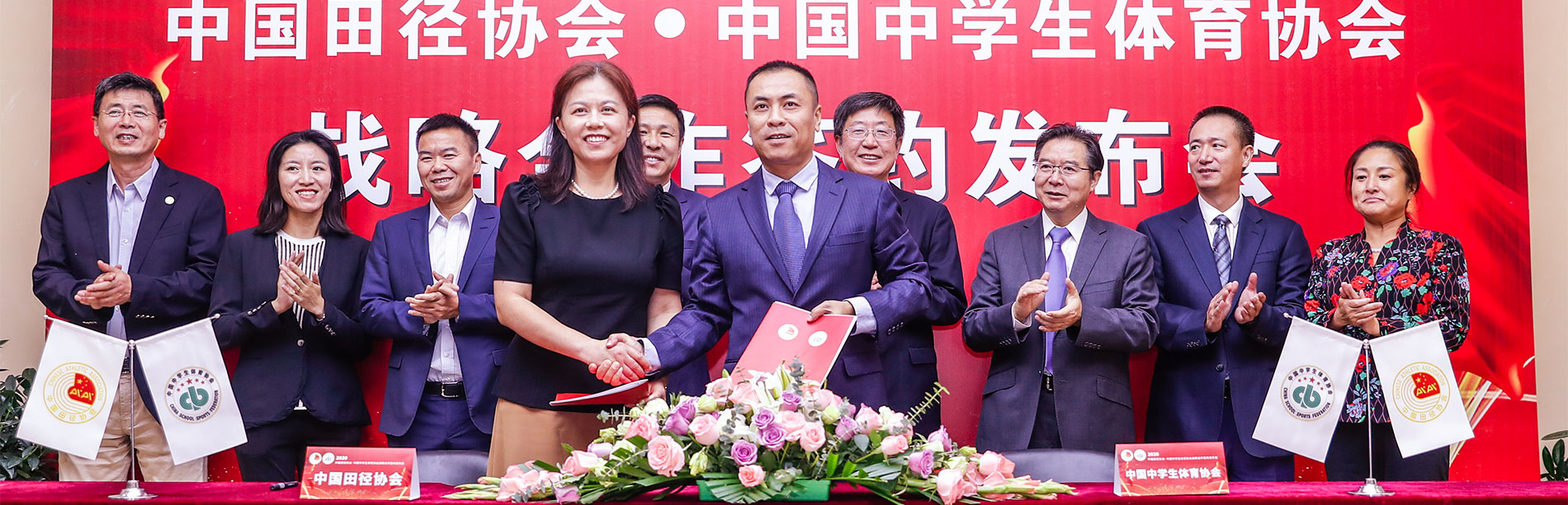 中国杏耀协会与中学生体协签订战略合作 描绘体教融合新蓝图