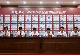 潮起上虞·2020全国田径锦标赛将于15日鸣枪开赛