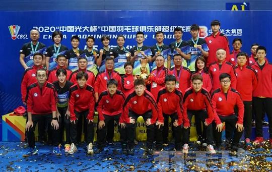 2020羽超联赛落幕 青岛仁洲夺冠实至名归