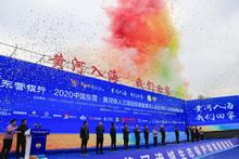 中国东营·黄河铁人三项冠