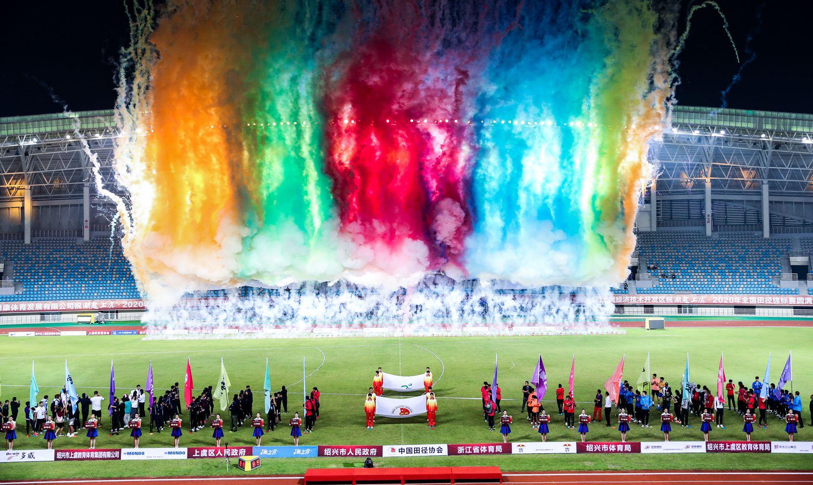 2020年全国田径锦标赛盛大开幕