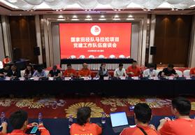 """发扬""""老西藏精神"""" 努力提升竞赛水平——国家田径队马拉松项目开展党建工作座谈会"""