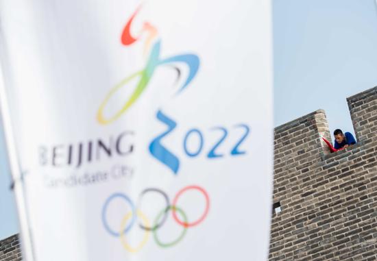 北京体育大学教授眼中的2022年冬奥会——重要时间节点凸显奥林匹克价值