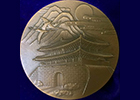 1988汉城奥运会纪念章