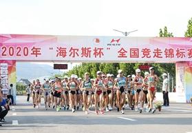 全国竞走锦标赛落幕 刘虹赛季首秀摘女子20公里竞走金牌