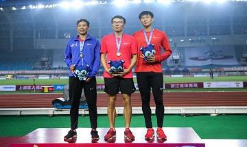2020年全国田径锦标赛:男子400米决赛