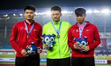 2020年全国田径锦标赛:男子100米决赛 谢震业夺冠