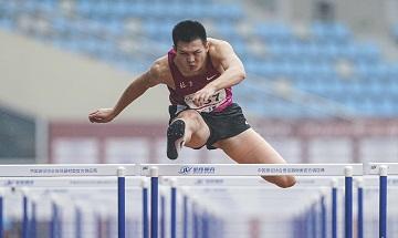2020年全国田径锦标赛:男子十项全能110米栏