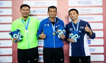 2020年全国田径锦标赛:男子十项全能颁奖仪式