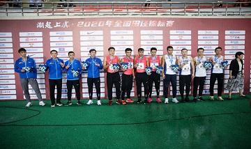 2020年全国田径锦标赛:男子4x100米接力决赛