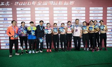 2020年全国田径锦标赛:女子4x100米接力决赛