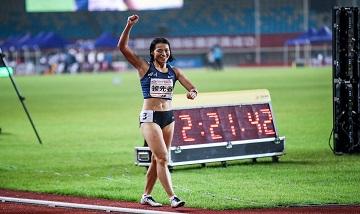 2020年全国田径锦标赛:女子七项全能800米