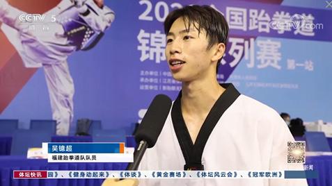 【媒体聚焦·CCTV】吴镱超险中求胜 升级别首战告捷