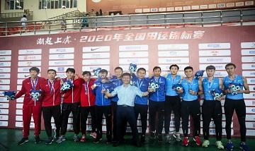 2020年全国田径锦标赛:男子4x400米接力决赛 四川队3分08秒31夺冠
