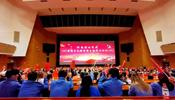 弘扬女排精神 河南省体育局开展爱国主义教育