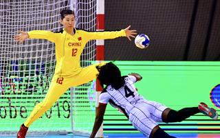 中国手球协会全国比赛官方用