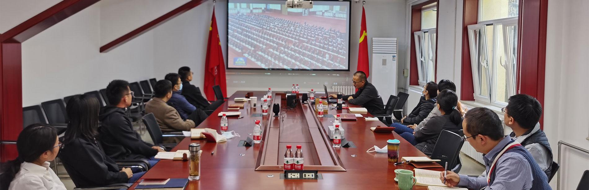 中国田径协会传达学习党的十九届五中全会精神