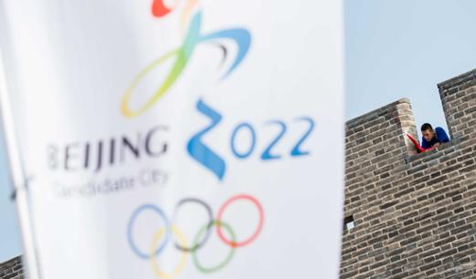 以媒体融合理念谋篇布局北京冬奥会新闻传播
