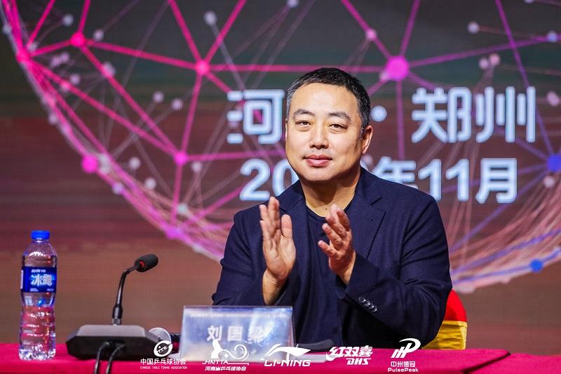 """2020全国""""业余球王""""总决赛"""