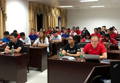 强化反兴奋剂意识 中国田径协会开展《行踪信息填报失败案例》专题讲座
