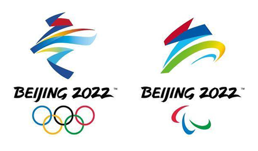 北京冬奥会第七版竞赛日程发布:共有19个比赛日