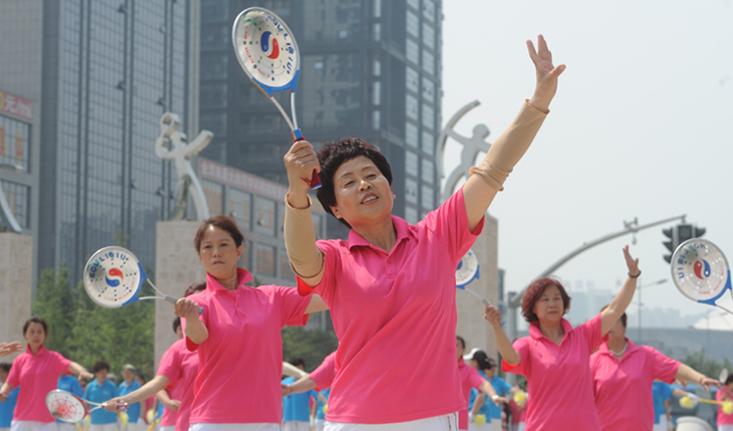 国办发文解决老年人运用智能技术困难 对方便老年人参与体育健身也提出要求