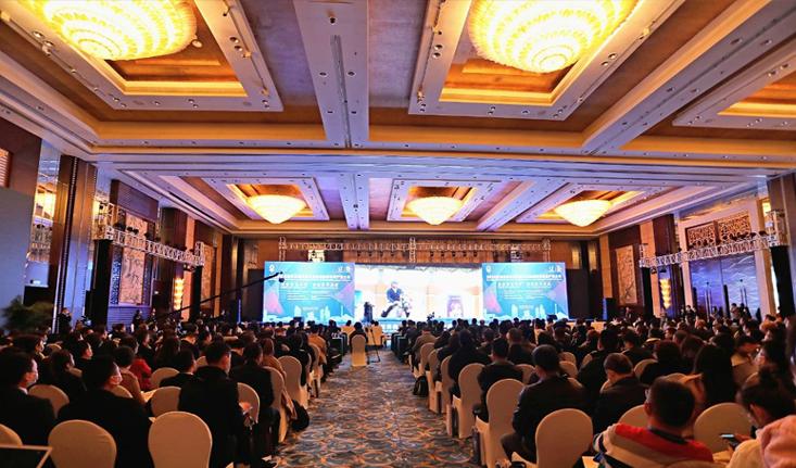 2020世界赛事名城发展大会今日盛大召开
