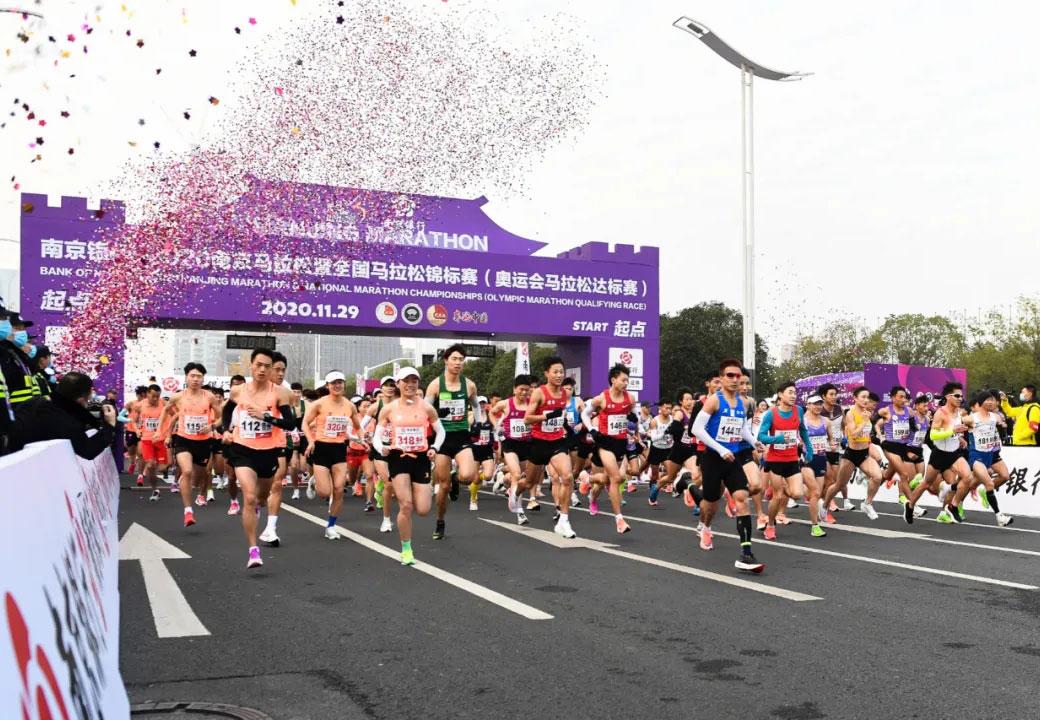 2020南京马拉松顺利收官 彭建华李丹分获男女组冠军 8人达到东京奥运标准