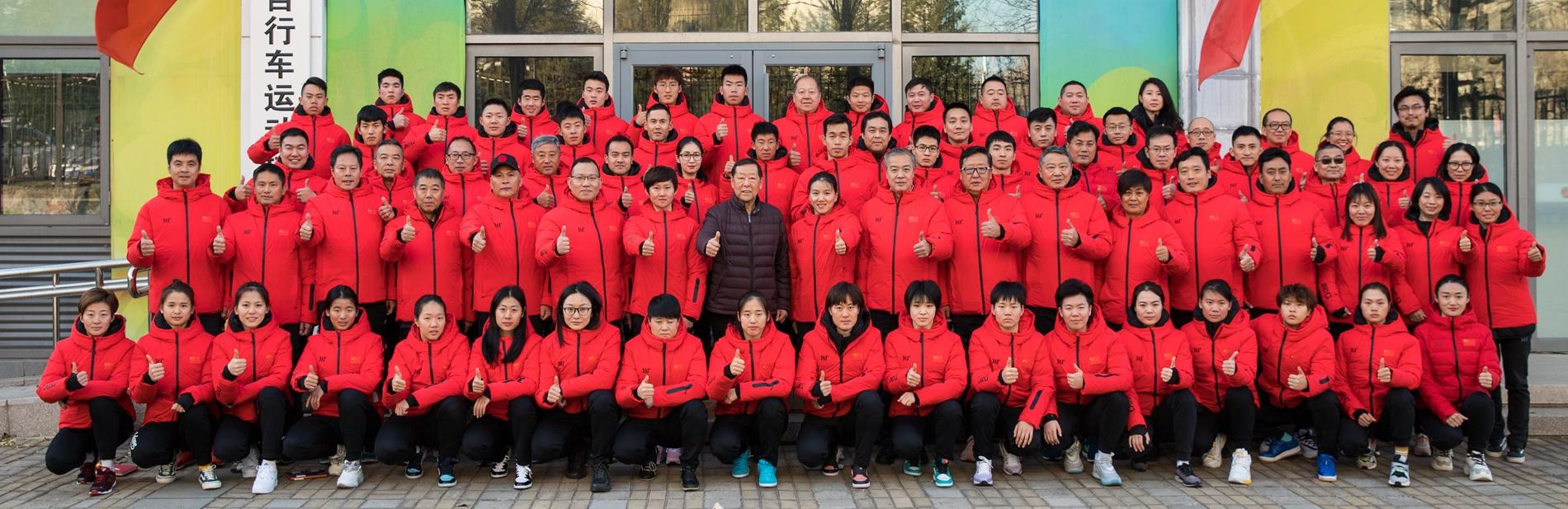 自行车项目召开冬训动员会 竞速争先强实战 决胜东京大练兵