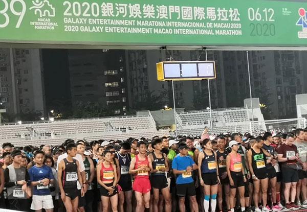 2020澳门马拉松收官 董国建张德顺分获男女组冠军