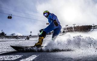 全球華人滑雪大賽承辦權招商