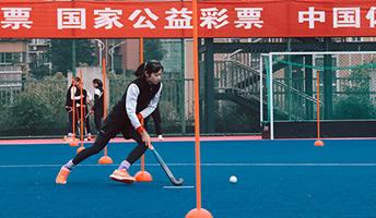 2020全国青少年U系列曲棍球锦标赛U18组比赛开赛