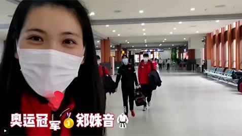 中国跆拳道队开启极限温差之旅