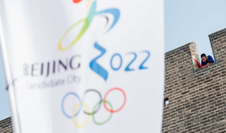 北京冬奧引領未來前沿科技