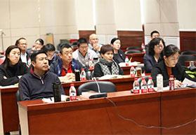 中国田径协会举办党建业务培训班 推进基层党组织工作规范化