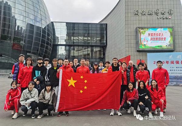 国家田径队竞走组、福州集训组开展参观学习活动