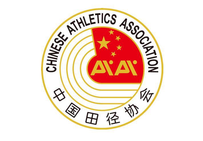 中国田径协会传达学习全国体育局长会议精神