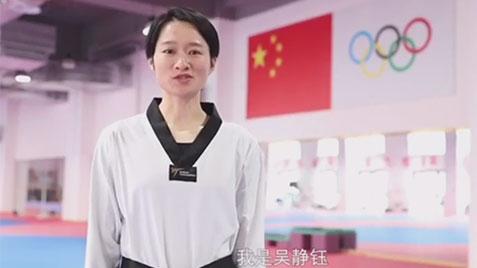 贺新年|吴静钰、赵帅、郑姝音携手各项目运动员祝大家新年快乐