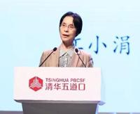 江小涓:数字时代中国体育产业发展展望