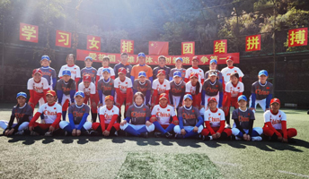 U15国家女子垒球集训队拉开冬季集训备战序幕