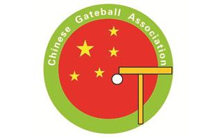 中国门球协会战略合作伙伴权