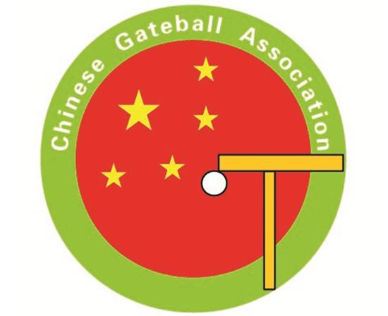 中国门球协会战略合作伙伴权益招商项目信息