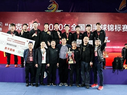 2020年全国羽毛球锦标赛回顾
