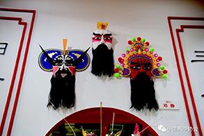 中国风筝展