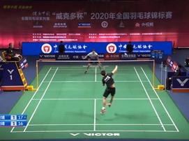 2020年全国羽毛球锦标赛11月1日五佳球