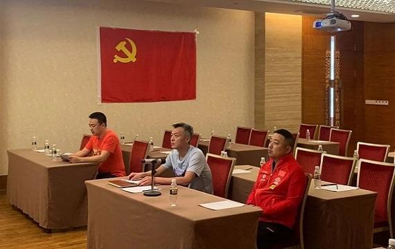 中国乒协党支部召开2020年党建工作责任目标考核和党员评议会议