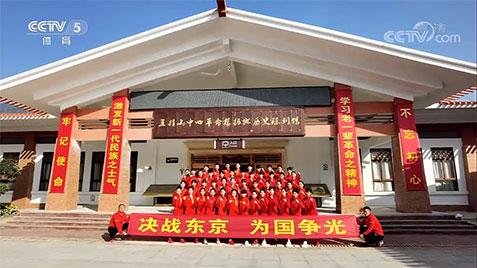 国家跆拳道队、空手道队参观五指山中心革命根据地历史陈列馆