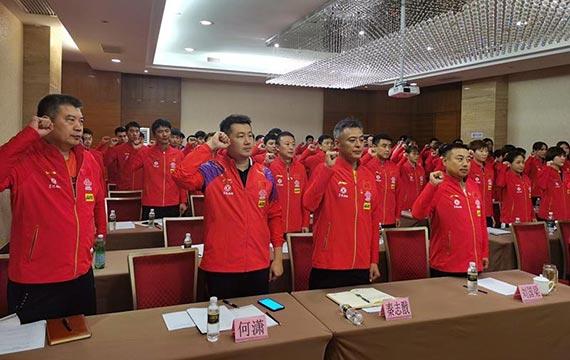 国家乒乓球队组织开展反兴奋剂工作会议和知识培训